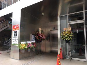 レンタルオフィス 志木市