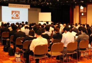 東武東上線沿線 第1回 異業種勉強会・情報交換会 開催 @ コワーキングスペース base Co+ 志木(ベースコプラスしき)